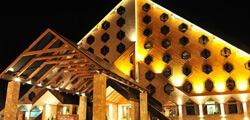 Hotel Bjelasica
