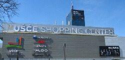 Ušće shopping centar